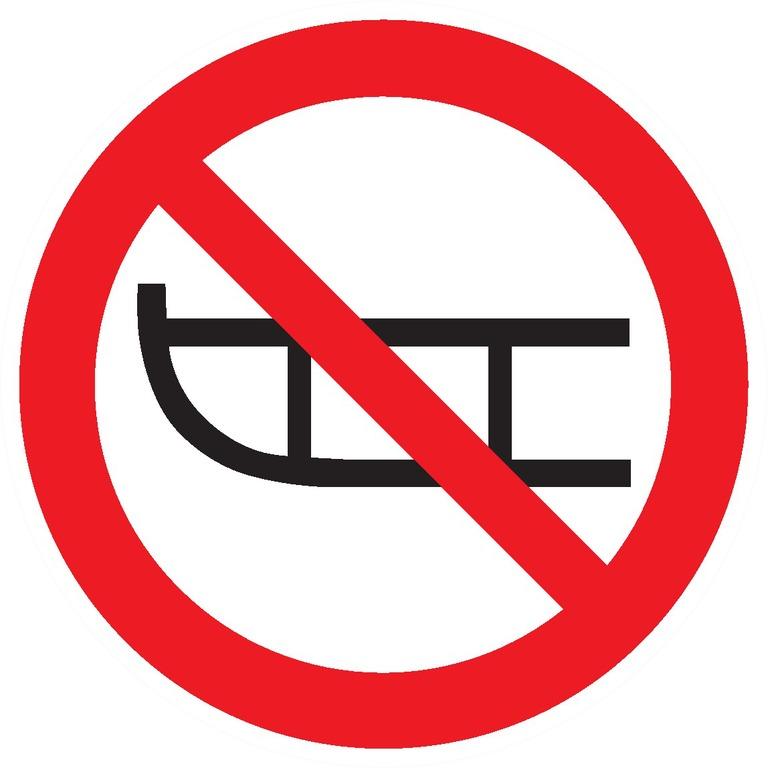 Luge interdite