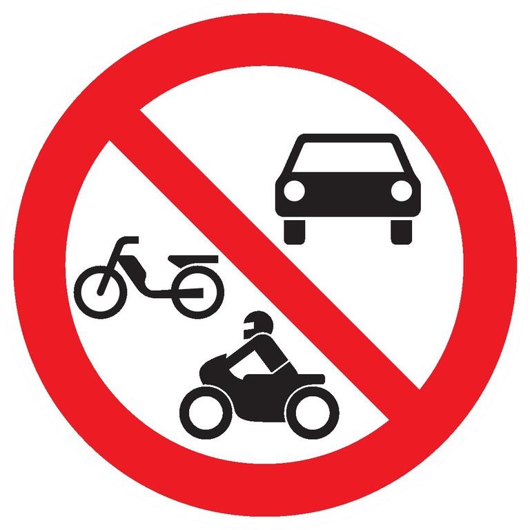 Interdit auxvéhicules motorisés