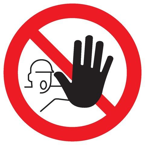 Accès interdit auxpersonnes non autorisées