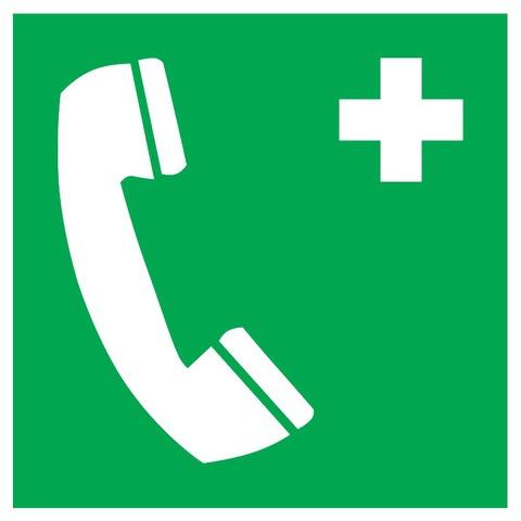 Téléphone d'urgence